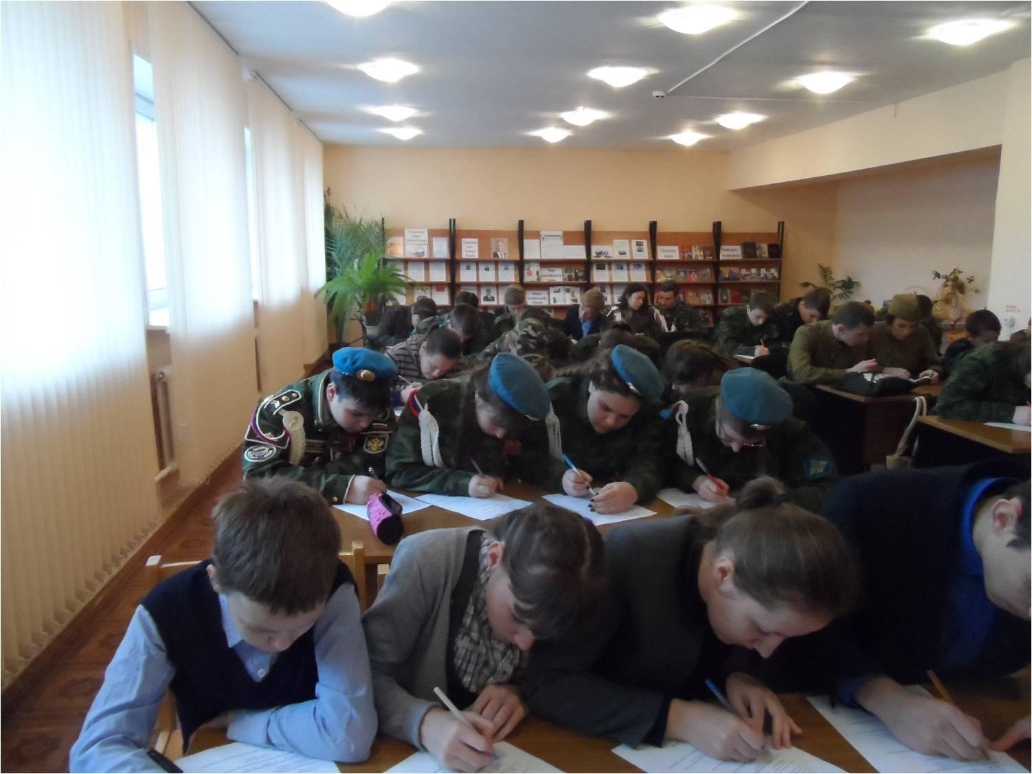 конкурс Ратные страницы истории России