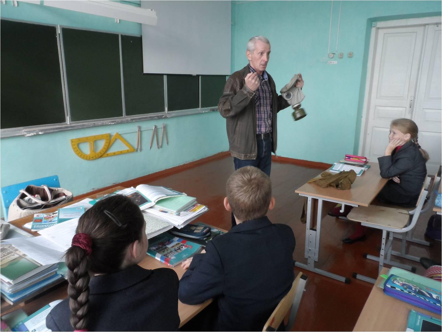 урок ОБЖ 5 класс (1)